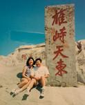 Teaching ESL in Taian, China