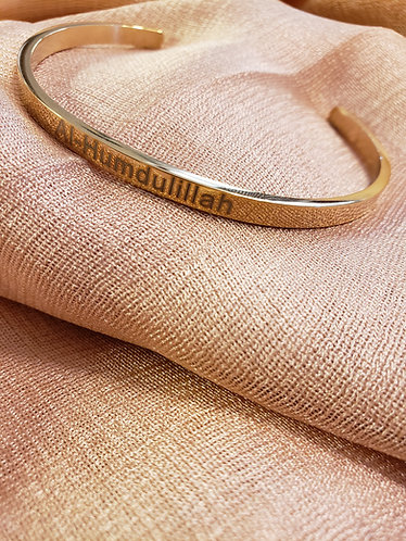 """Al-Humdulillah"" Bangle"