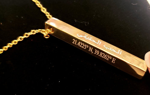 """True Love"" kaba Cordinates necklace"