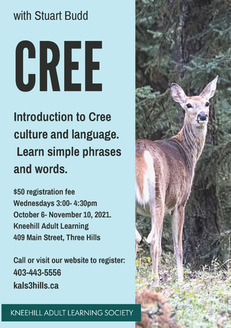Cree Promotional Poster.png