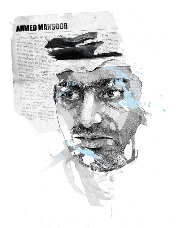 Ahmed Mansoor