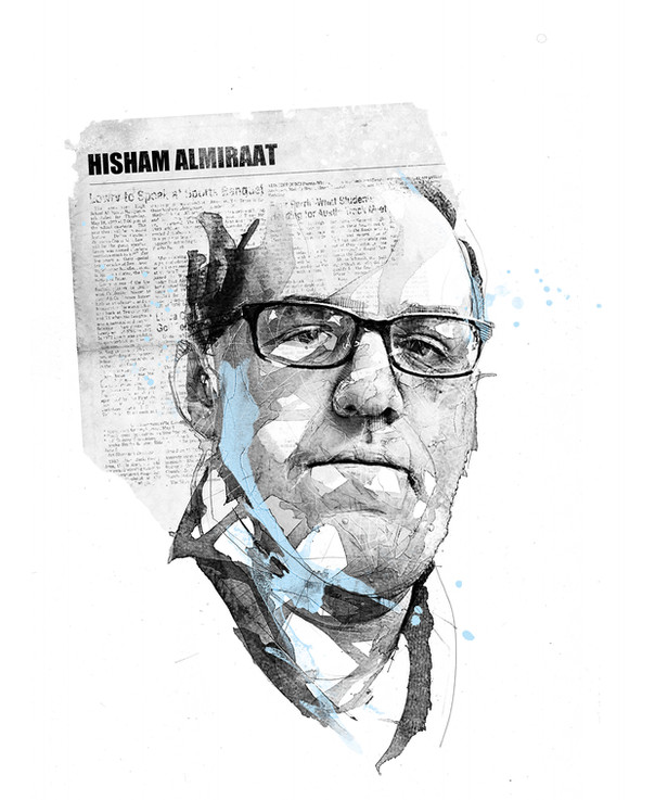 Hisham Almiraat