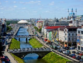 Reception forIldar and Azaliya Urazmetov from Kazan, Russia.