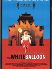 07. The White Balloon.jpg
