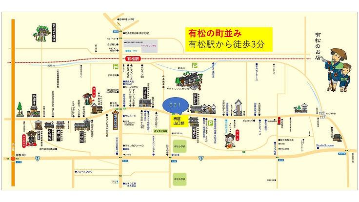有松マップ.jpg
