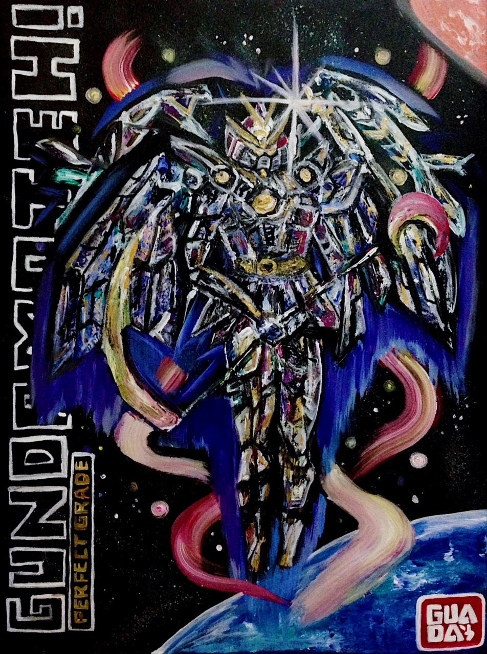 Gundamoteh