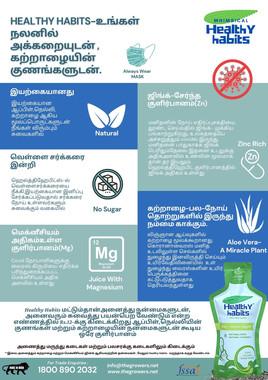 Copy of tamil poster.jpg