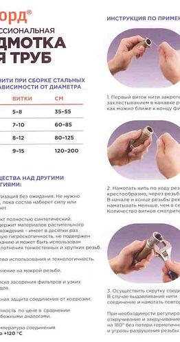 сантех1-2.jpg