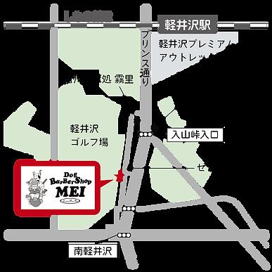 dogbarbershopmeimap.png