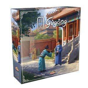 Gugong
