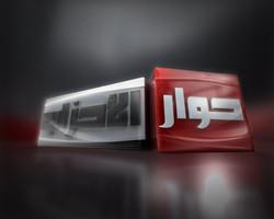 Logo Design By Khaled Abdul Wahab