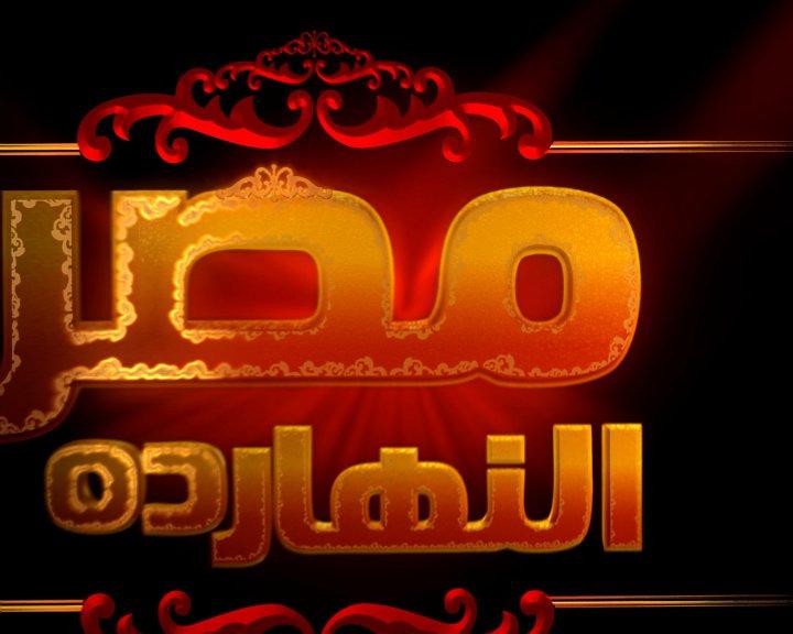 Logo Design by M Bably
