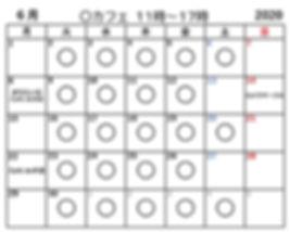 カレンダートップHP.jpg