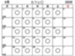 カレンダートップ.jpg