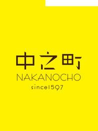 sho_color_2.jpg