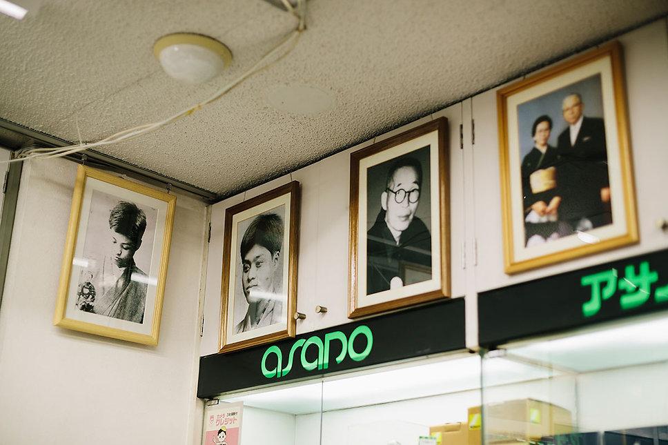 asano_0028.jpg