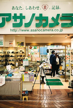 asano_0005.jpg