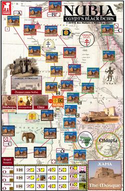 Nubia Map Final
