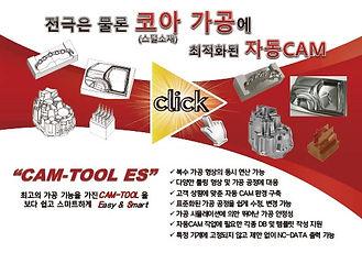 CT ES.jpg