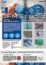 DFM Studio.JPG