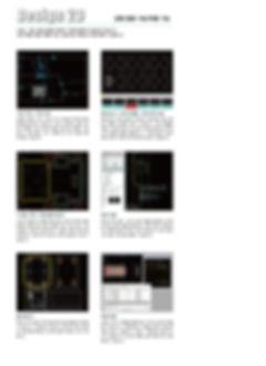 EH홈페이지 삽입_Design 2D.jpg
