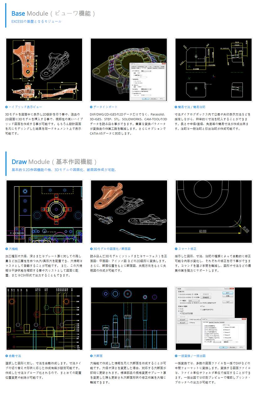 Base,Draw기능-J.png
