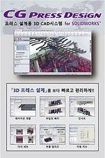CG PRESS DESIGN.jpg