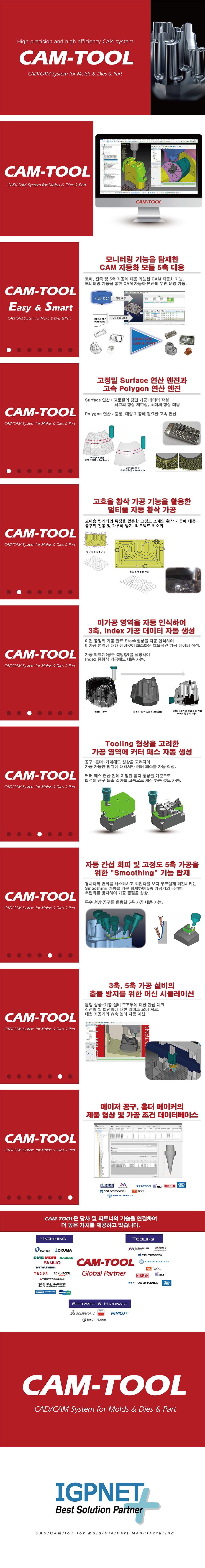 CAM-TOOL.jpg