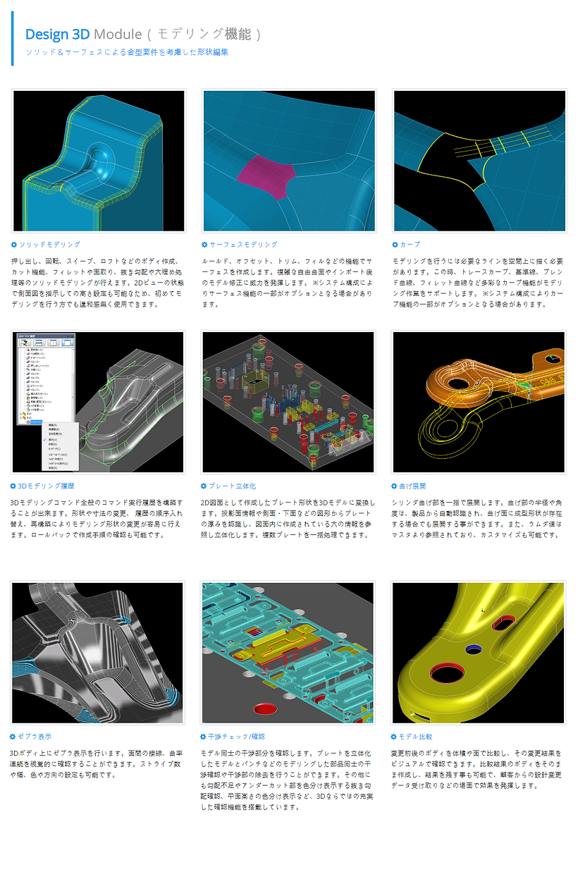 Desing 3D기능-J.png