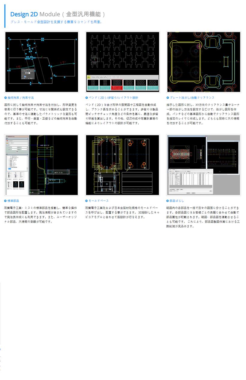 Desing 2D기능-J.png