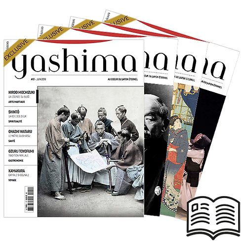 Yashima-Abo-1-an-couv-600x600-Exlusive-P