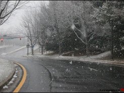 National Weather Service Warns of Winter Commuting Hazard for Thursday Morning
