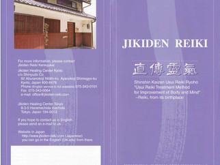 Jikiden Reiki I. tanfolyam Sopronban, 2017. április 1-2