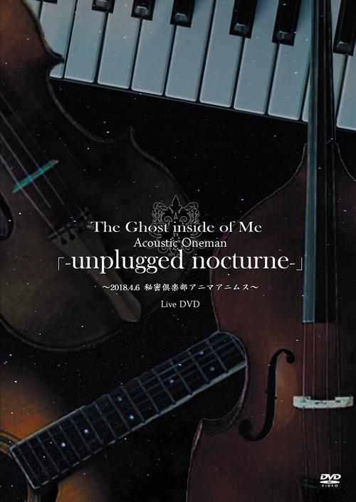 1st Acoustic Oneman DVD