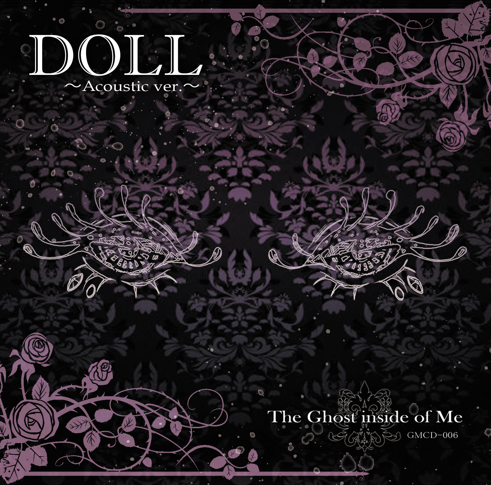 シマレコ限定single「DOLL~Acoustic ver.~」
