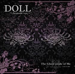 シマレコ限定single「DOLL~Acoustic ver.~」