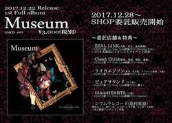 Museumショップ販売情報
