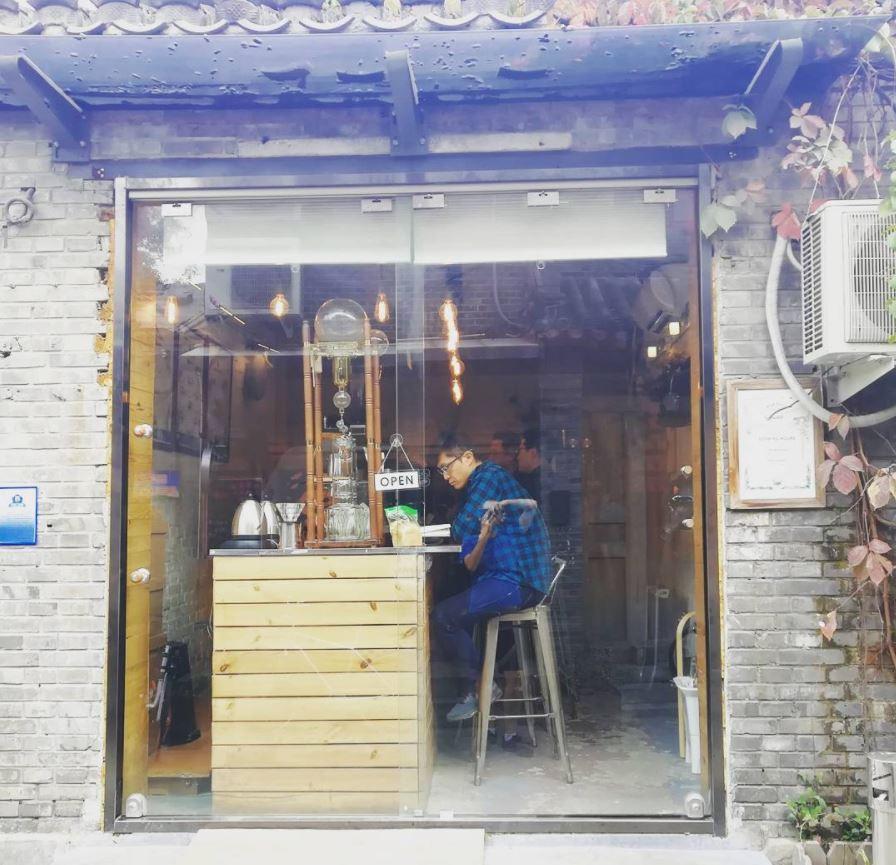 Barista coffee Beijing Chinese coffee