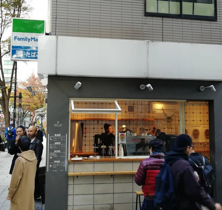 Tokyo About life coffee