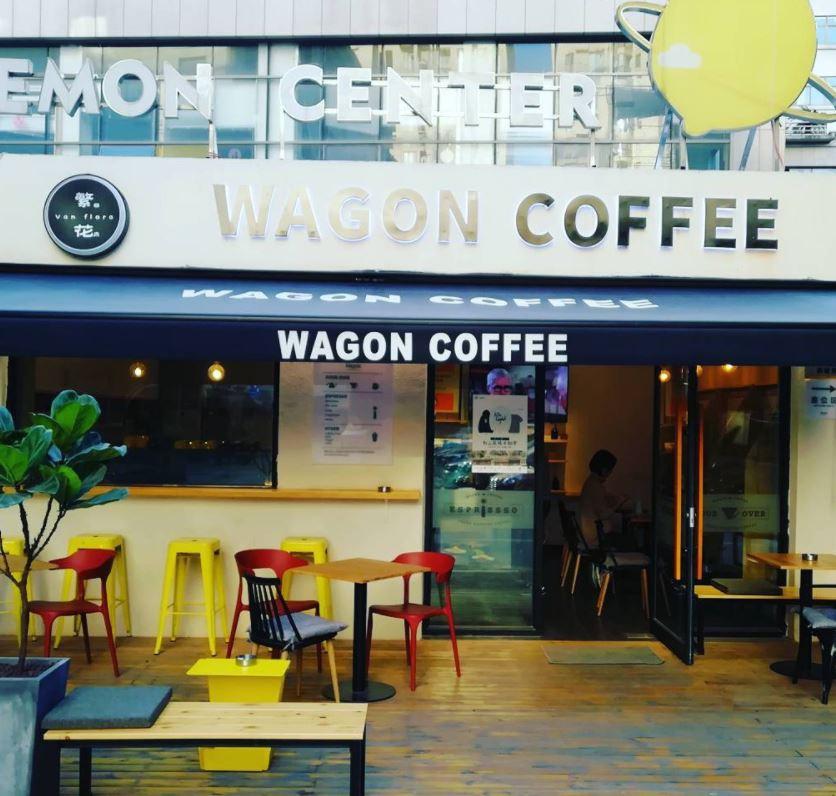 Wuhan Wagon coffee shop China