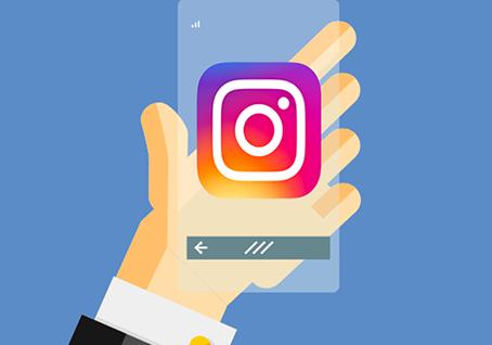 Instagram empresas: ¿Por qué no puedo dejar de tener mi perfil de empresa?