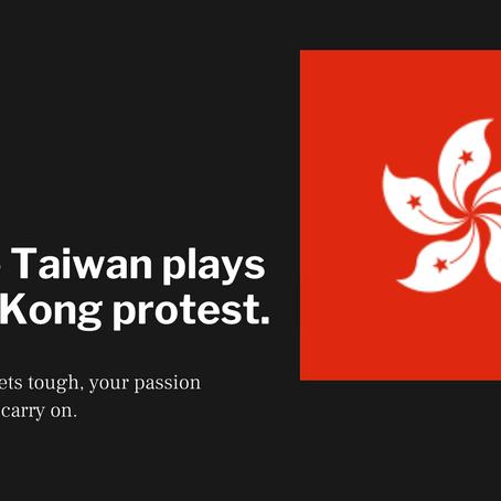 The next Hong Kong?