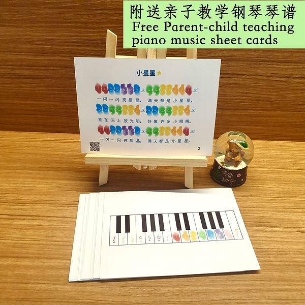 minipiano-card.jpg