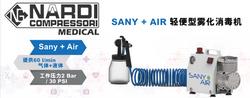 Sany + Air