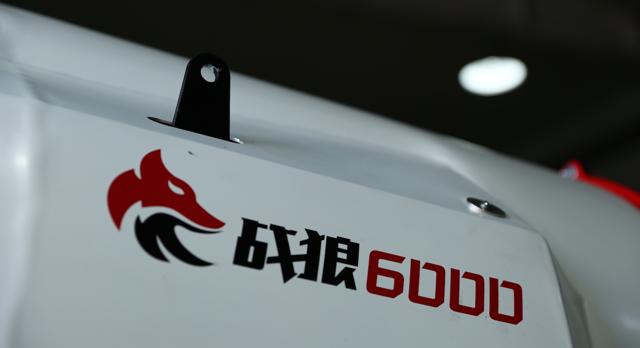 War Wolf 60004.png