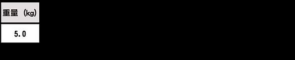 TURBO-TWIST: 穿刺槍頭1.png