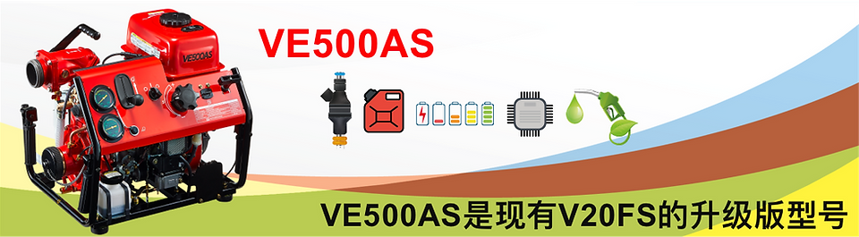 VE500AS.png