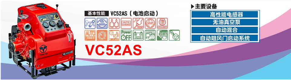 VC52.png