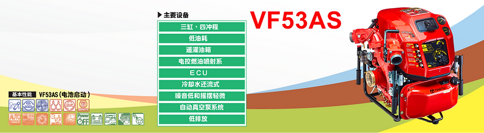 VF53AS.png