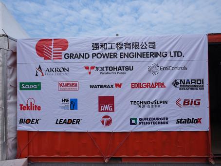 第十三届上海国际消防保安技术设备展览会完美收官